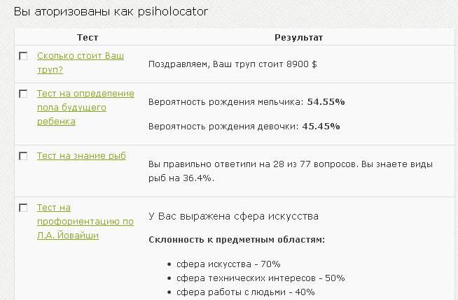 Профиль - 2013-10-24_16.22.10